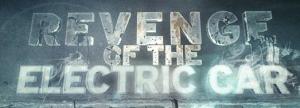 revenge of electric car banner
