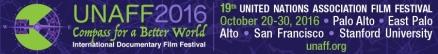 UNAFF2016_Banner_LOGO_FESTIVAL_849x105_v1